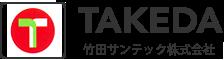 竹田サンテック株式会社